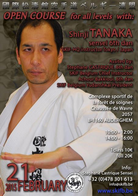 Aff tanaka2015web